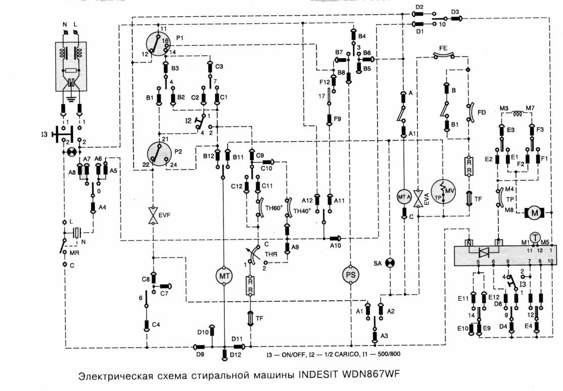 индезит вс 105 тх ремонт тена схема подключения клемм